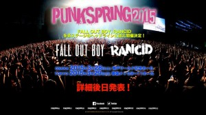 Punkspring featuring Rancid
